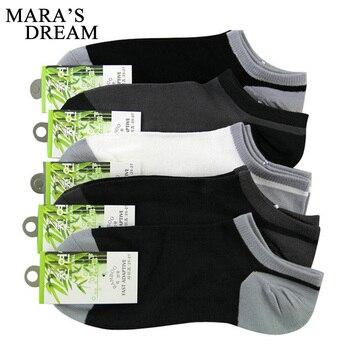 Men's Bamboo Fibre Socks 3 pairs