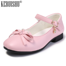 KERUISHU New Girls Princess Shoes Bowtie Genuine Leather for Ballet Flats Casual Party Wedding