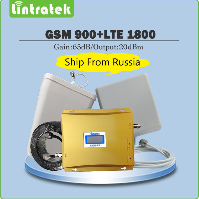 65dB Mobile Phone Signal Booster 2G GSM 900MHz 4G DCS LTE 1800MHz Dual Band Repeater Amplifier