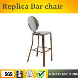 Бесплатная доставка U-BEST Реплика мебель современного дизайна, барный стул из нержавеющей стали к-Онг с безруким, мебель для паба