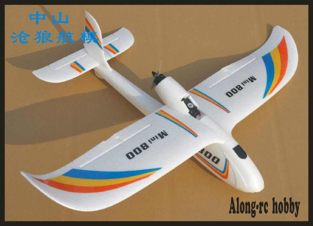 EPP plane  RC airplane RC MODEL HOBBY TOY   WINGSPAN 800MM   MINI SKY SURFER MINI 800 X8 GLIDER PARK FLYER (KIT SET OR pnp set)