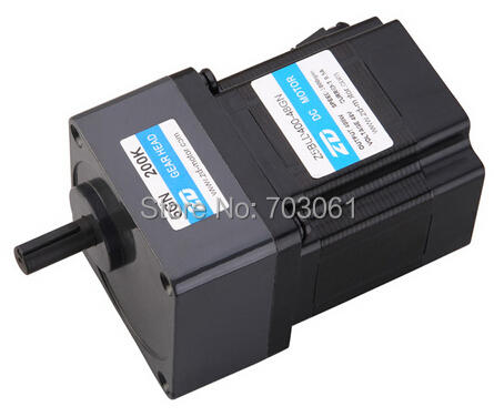 300W brushless DC motor with GN pinion shaft and square gearbox Micro gear BLDC