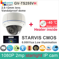SONY STARVIS Built In Heater IMX291 1080P Full Hd 2mp IP Camera Outdoor Dome Starlight Security