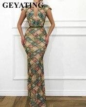 레트로 컬러 스팽글 인어 아랍어 이브닝 드레스 캡 슬리브 v 목 3D 꽃 긴 두바이 댄스 파티 공식 드레스 2020 우아한 새로운