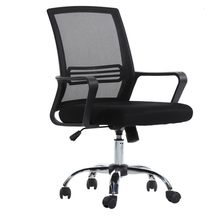 Stoel Office Furniture Table, Computer Player Sedia Chaise Sessel Sossis Game Chair Armchair