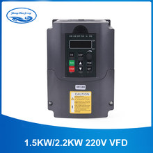 2.2kw Inverter 220v 2.2kw VFD Variable Frequency Drive VFD Inverter 400Hz 10A VFD Inverter 1HP Eingang 3HP frequenz inverter(China)