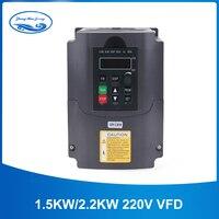 2.2kw Inverter 220v 2.2kw VFD Variable Frequency Drive VFD Inverter 400Hz 10A VFD Inverter 1HP Input 3HP frequency inverter