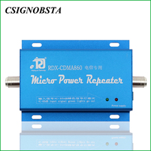 Cellular CDMA 850 Repeater Amplifier Cellphone cdma850 Booster for USA Brazil Mexico Argentina Chile New Zealand Peru