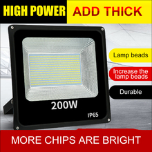 130W 250W 320W High Power Super Bright LED Flood Light 75W W