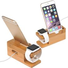 Multi-functional 2-in-1 Charging Dock Stand Station Watch Phone Charger Wooden Holder Space Saver For iWatch For iPhone(China)