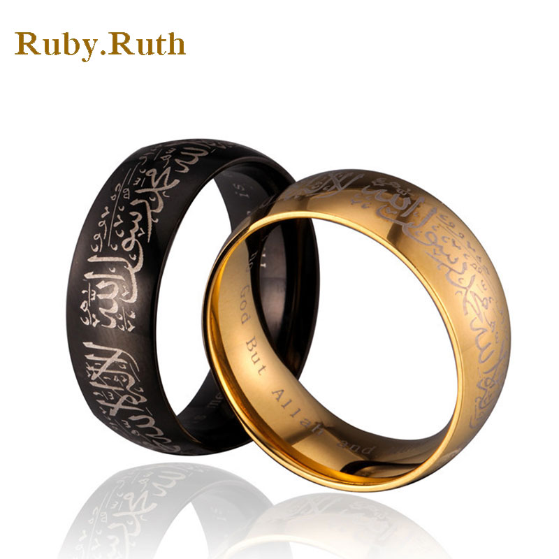 Anéis de Aço de titânio religiosa Muçulmana Islâmica halal palavras homens anel