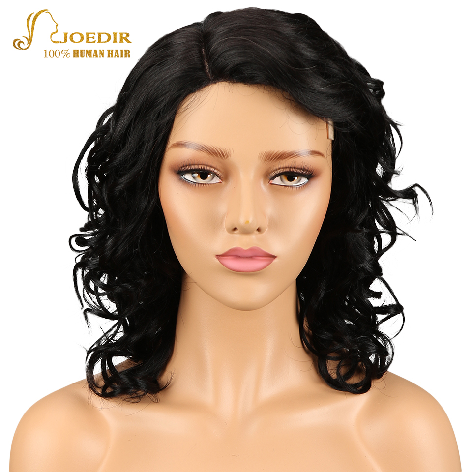 Joedir Hair Wigs For Black Women Funmi Curly Human Hair Wig Short Ombre Lace Front Human Hair Wigs Part Lace Wigs Free Shipping