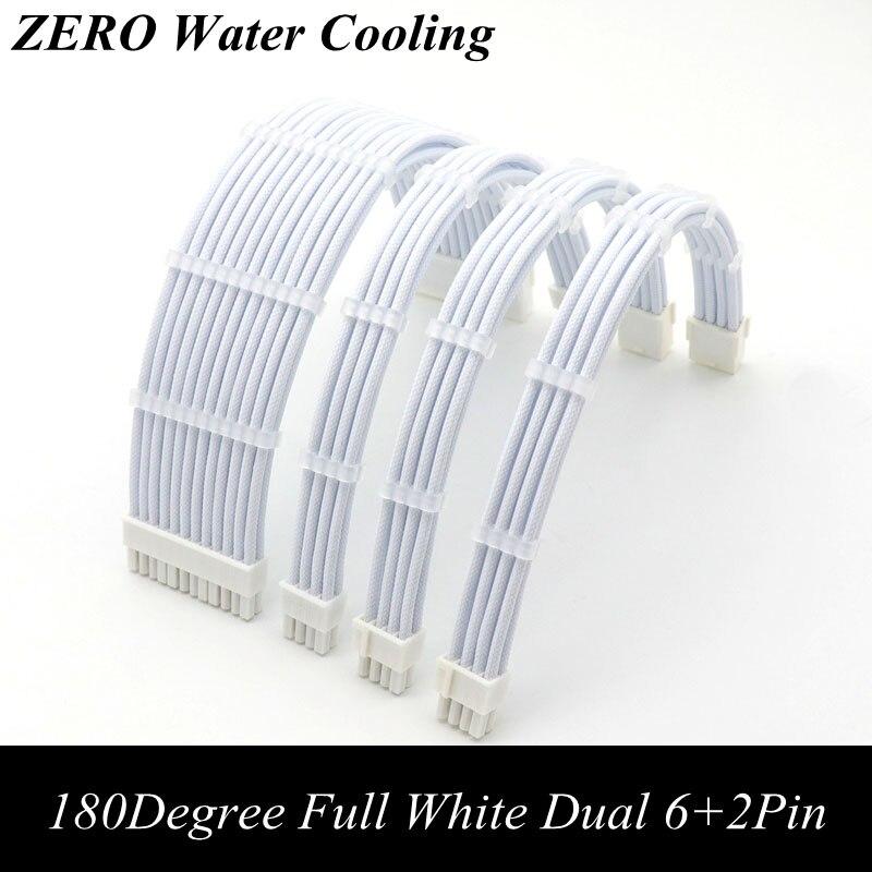 180 graus branco completo 4mm sleeved kit de cabo de extensão de alimentação básica 1 pces atx 24pin 1 pces eps 8pin 2 pces pci-e 6 + 2pin