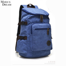 Mara's Dream 2016 High Quality Men Backpack Zipper Solid color Men's Travel Bags Canvas Bag mochila masculina bolsa school bags