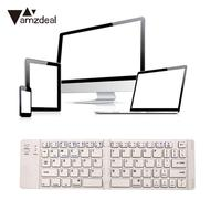 66 Keys Slim Bright White Foldable Keypad Keyboard Tablet Universal For IOS Supplies Portable Commerce Keyboard