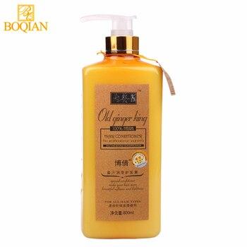 BOQIAN Старый имбирный Кондиционер для волос лечебная маска питание увлажняющее восстановление поврежденных волос гладкие волосы рассыпчаты... >> Shop3739008 Store