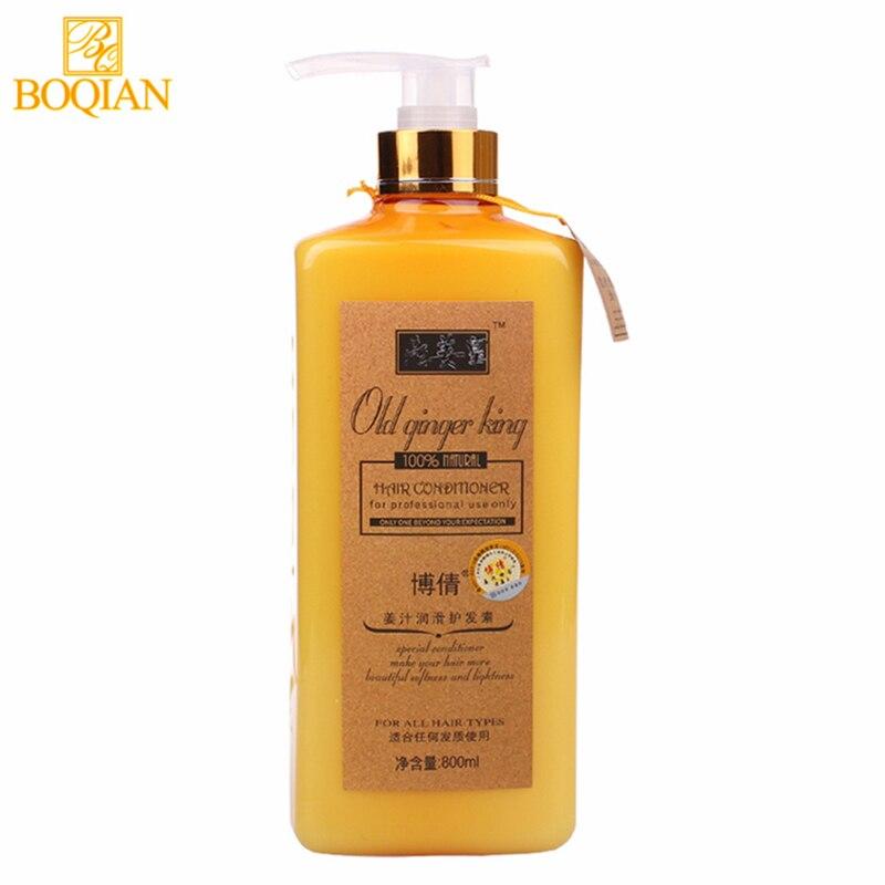 BOQIAN jengibre viejo acondicionador de cabello tratamiento máscara de nutrición hidratante reparar el cabello dañado suave Frizz puntas seco 300 ml