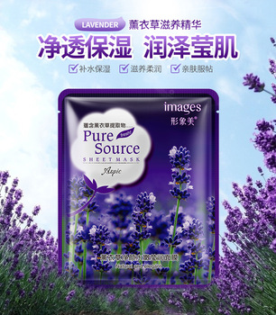 500pcsBIOAQUA Natural Face Mask Chinese Olive Mask korean cosmetics Skin Care Make Up beauty acne Treatment sheet mask maquiagem