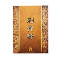 Gratis verzending chinese stijl tattoo flash boekschets 11