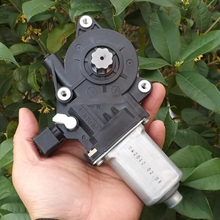 Left/ Right Car Window Lift Motor DC 12V Gear Motor Large Torque Motor Window Open Motor Driver 60RPM Shaft Outer Dia 18.5mm цены