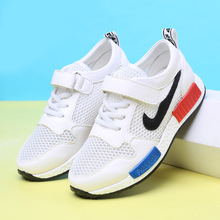 2016 Summer Kids Sneakers Breathable Mesh Children Sport Shoes Boys Girls Running Shoes Air Shoes