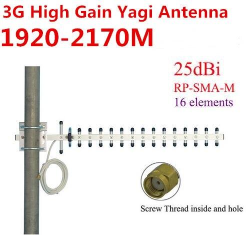 Antenne yagi à gain élevé OSHINVOY 3G 25dBi 16 éléments antenne yagi tour de signal 1920-2170 MHz