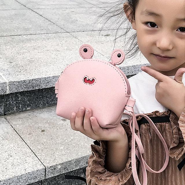 1 Pcs Children Girl Shoulder Crossbody Bag Mini Small Zipper Cute for Money Coin BS88