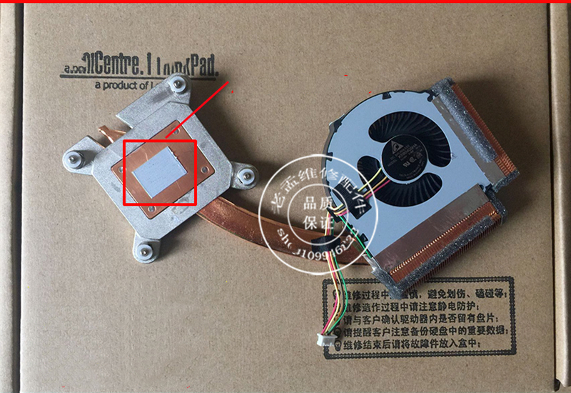New CPU <font><b>Fan</b></font> Heatsink For <font><b>Lenovo</b></font> ThinkPad <font><b>T430</b></font> T430i Laptop Radiator Cooler 04W3267 KSB0405HA -BE1L 5V 0.30A 0B41086 image