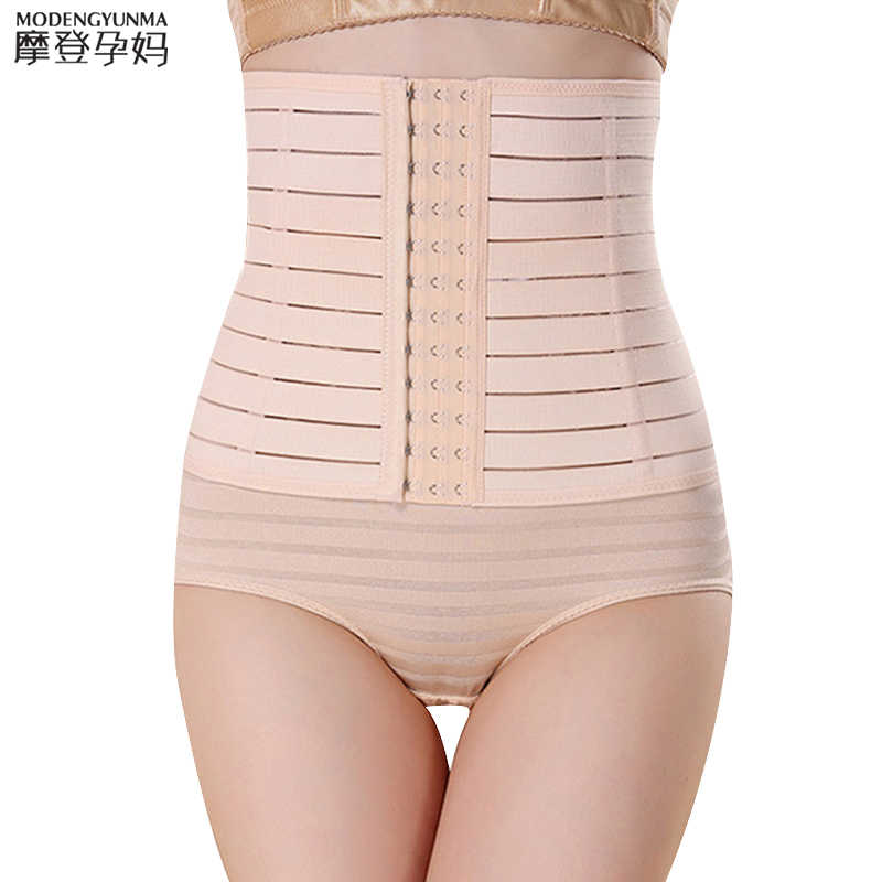 effcb350dfb0e Women Postpartum Belly Band 2017 Woman Maternity Pregnancy Belt Maternity  Postpartum Bandage Band Breasted Girdle Clip
