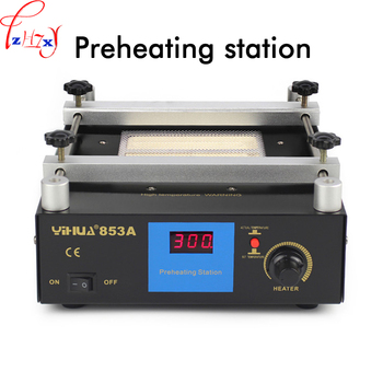 853A constant temperature lead - free preheating station BGA rework station digital display heating platform upgrade 600W 1pc