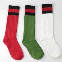 High Street хлопок икры полосой теплые мягкие люрекс Носки Для женщин MID длинные однотонные зеленые/красные/черные Calcetines socken высокое качество