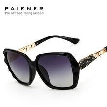 2017 Marca De Luxo Polarizada óculos de Sol das Senhoras Das mulheres Elegantes óculos de sol Grandes óculos de sol óculos de Sol feminino gafas Eyewear oculos de sol feminino