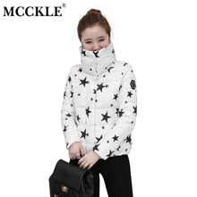 MCCKLE 2017 Fashion Coat Slim Fit High Neckline Lady Hooded Jacket With Star Print Women Winter Thick Warm Outwear Wadded Jacket