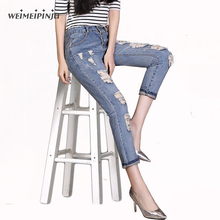 Fashion Distress Jeans For Women 2017 Tiny Cotton Stretch Capri Trousers Plus Size Skinny Denim Pants Cropped Pencil Hole Jeans
