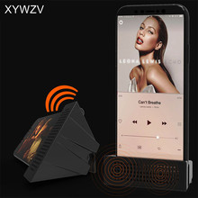 Universal Portable Mobile Amplifier Holder Music Videos Smartphone Sound Amplifier Phone Party stand With Sound Amplification macroeconomics discoverecon online with paul solman videos