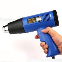 2000 Вт AC220 lodesstar цифровой электрический пистолет горячего воздуха с температурным контролем тепла IC SMD качество сварочные инструменты регулируемые