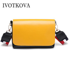 IVOTKOVA Women Small Handbags Fashion Designer PU Leather Messenger Bag Famous Brand Crossbody Bags for Women Shoulder Purses все цены