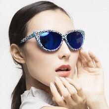 Женские роскошные брендовые леопардовые поляризованное зеркало солнцезащитные очки милые женские кошачьи Глаза Солнцезащитные очки женские ретро поляризованные солнцезащитные очки