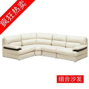 Japan And South Korea Sofa IKEA Style Modular Sofa L Shaped Living Room  With Leather