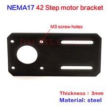 NEMA 17 кронштейн шагового двигателя толщина 3 мм 42 Шаговый двигатель пластина фиксированный кронштейн для 3d принтера аксессуары