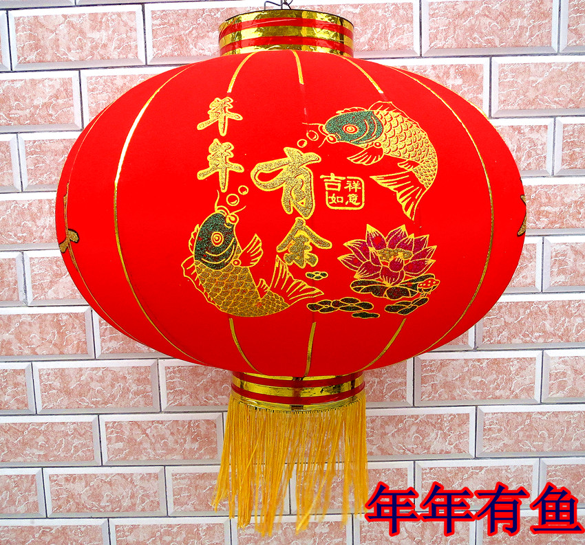 Aliexpress.com : Buy Chinese lantern Spring Festival ...