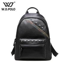 Wdpolo 2017 новый пу кожа заклепки женщины модный рюкзак большой емкости рюкзак chic женщин мешок популярны женщины сумку z1180