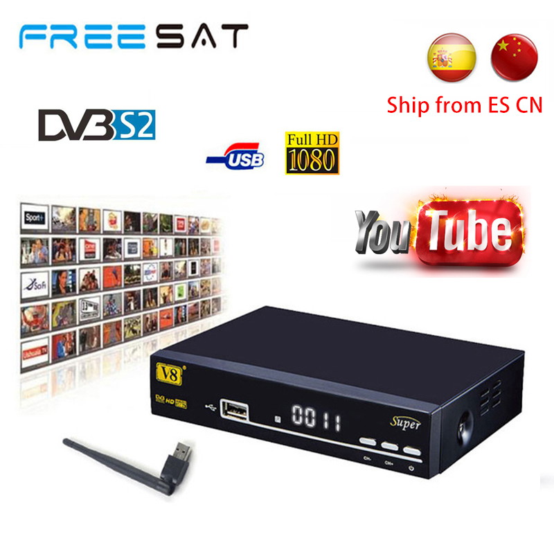 2pcs Freesat V8 super DVB-S2 1080P Full HD usb wifi Satellite Receiver Decoder Support powervu bisskey 1 Year Clines IKS Europe best v8 golden receptor satellite dvb t2 s2 c satellite receiver 1 year europe cccam cline support powervu biss key via usb wifi
