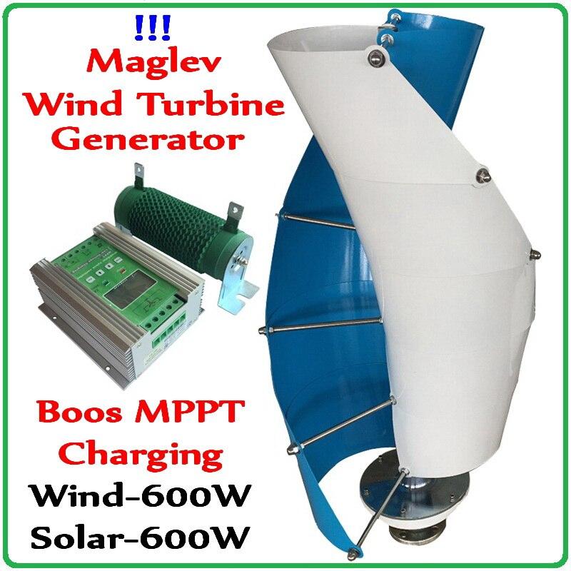 600 W Maglev générateur d'éolienne axe Vertical générateur de vent + 1200 W Boost MPPT Wind600w solaire 600 w régulateur de contrôleur hybride