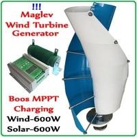 600W Maglev Wind Turbine Generator Vertical Axis Wind Generator+1200W Boost MPPT Wind600w Solar 600w Hybrid Controller Regulator