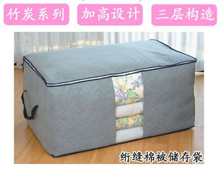 Bamboo charcoal clothing blanket taste quilt storage bags storage bag dust cover quilt finishing box
