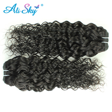 Peruvian Remy Water wave 1piece 100% Human hair weaving extension Natural Black thick weft can buy 3or4 bundles
