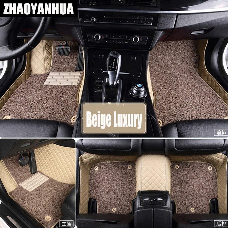 Car floor mats for mercedes benz w203 w204 w205 c class for Mercedes benz b5 service
