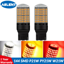ASLENT 1156 BA15S P21W BAU15S PY21W T20 7440 W21W LED Bulbs 3014 144smd led CanBus No Error lamp For Turn Signal Light No Flash 2pcs turn signal light 1156 ba15s bau15s 7507 7440 led no hyper flash amber 144smd t20 w21w canbus led bulbs