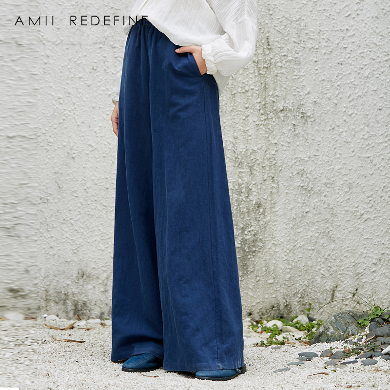 Amii Redefine Wide Leg Pants Summer 2018 Casual Loose Elastic Waist Solid High Flat High Waist Long Linen Pant
